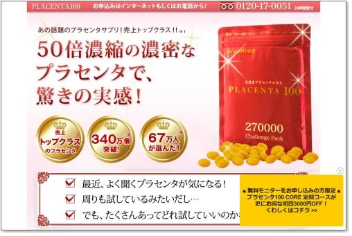 thumb_www_proudin_jp