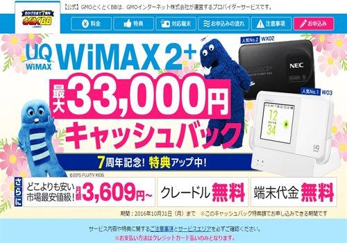 wifi-rank2