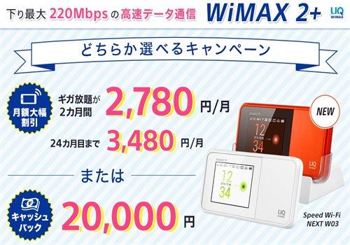 wifi-rank3