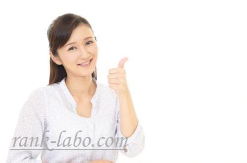 adobestock_113645490