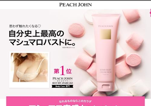 peachjohn-co-jp