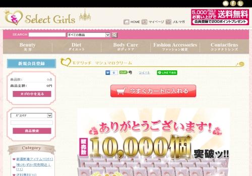 selectgirls-jp