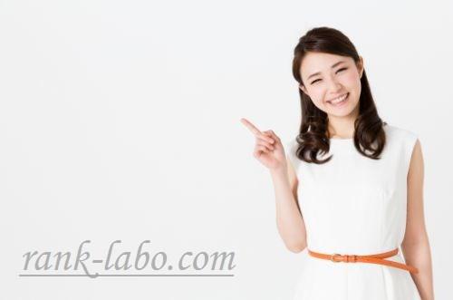 adobestock_69557342