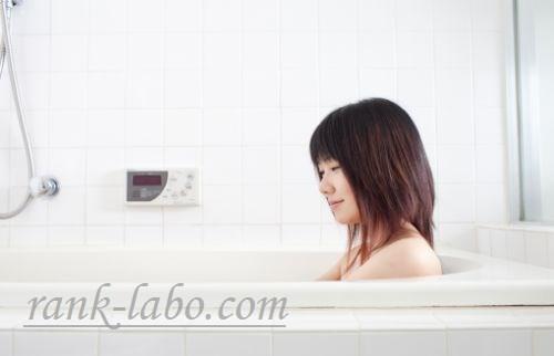 高血圧を下げるツボ お風呂上がり