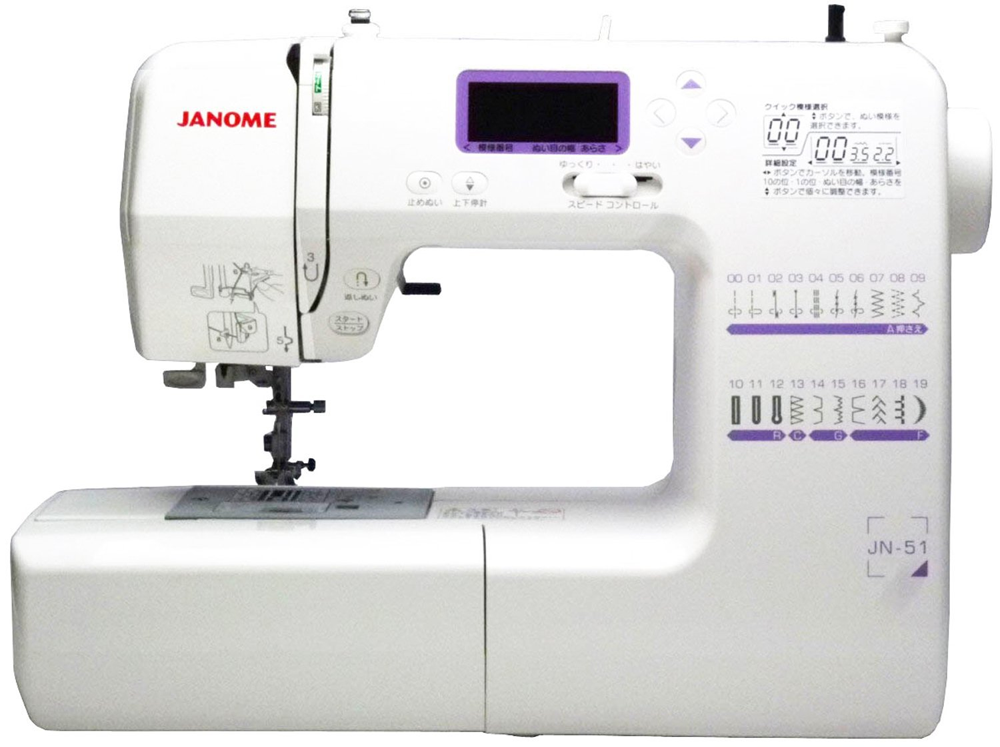JANOME コンピューターミシン 説明DVD付き