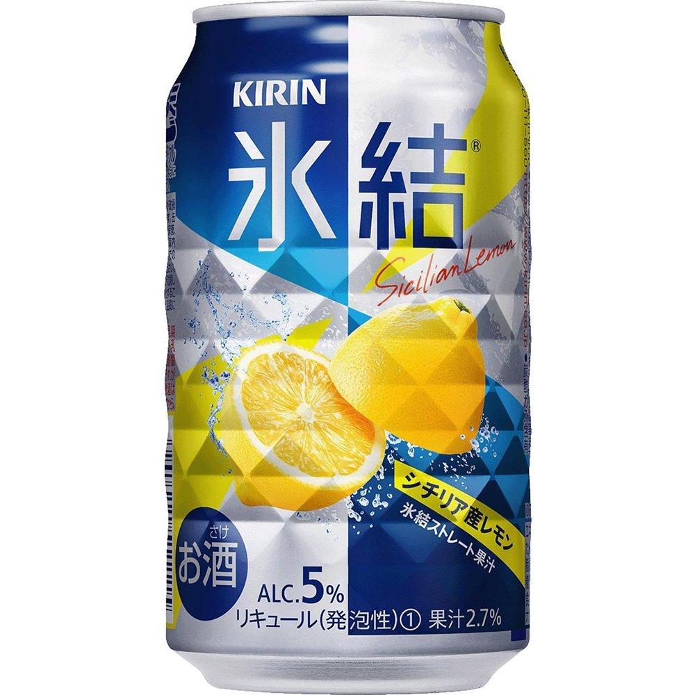 適度なアルコール度数『キリン 氷結レモン』