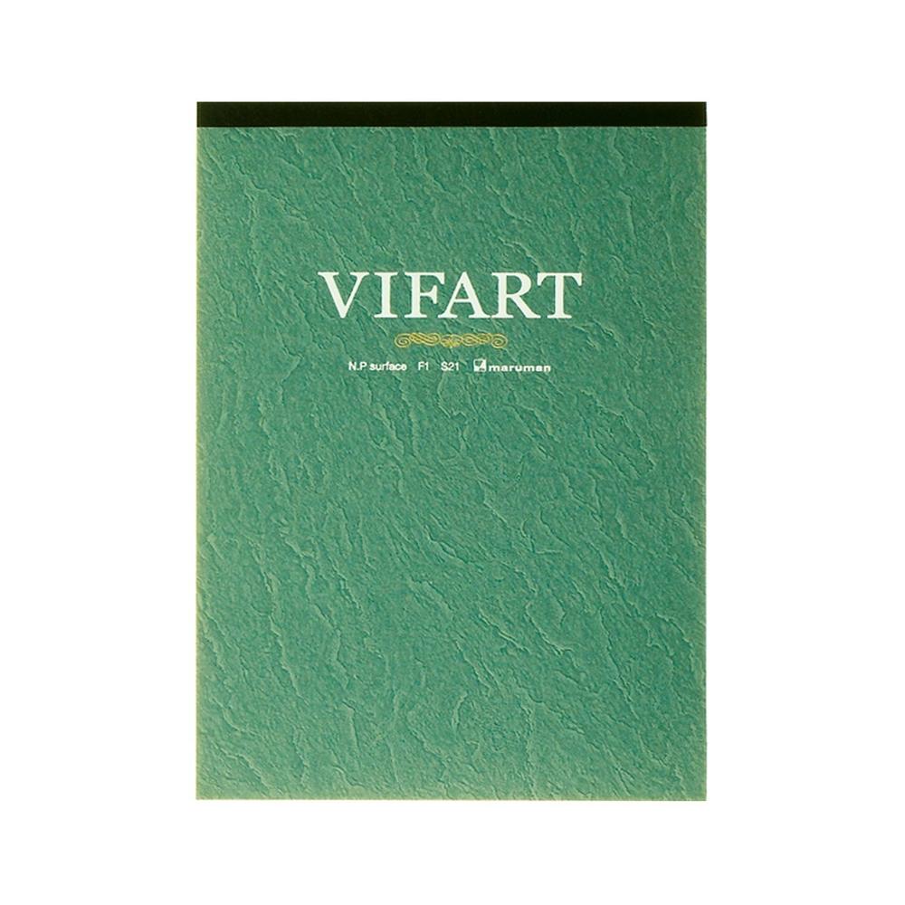 水彩画に最適『マルマン ヴィフアール』